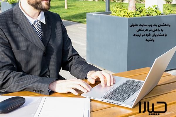 طراحی سایت برای وکلا01