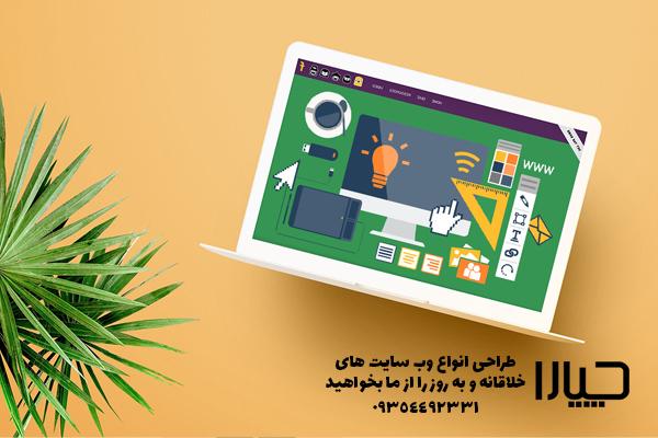 طراحی سایت در کرج 02